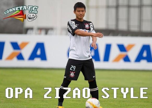 zizao-style